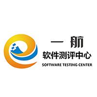 一航软件测评